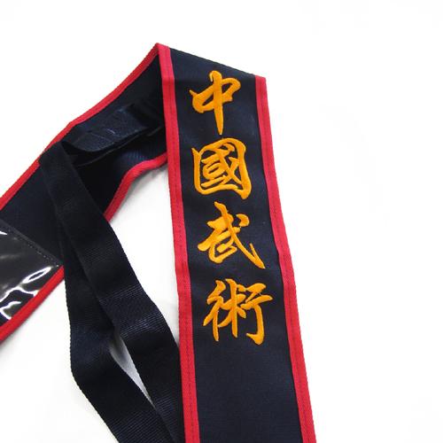 棍袋(黒・赤ふち)